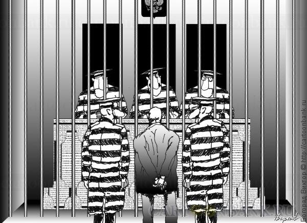 Карикатура. Уголовный суд. Суд уголовников. Судьи, конвой, охрана, преступление, уголовник, решетка, подсудимый