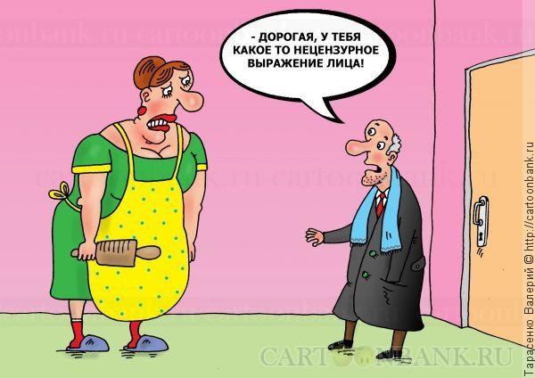 http://cartoonbank.ru/wp-content/plugins/wp-shopping-cart/product_images/4cb019c82e8dc8.8660750954_copy.jpg