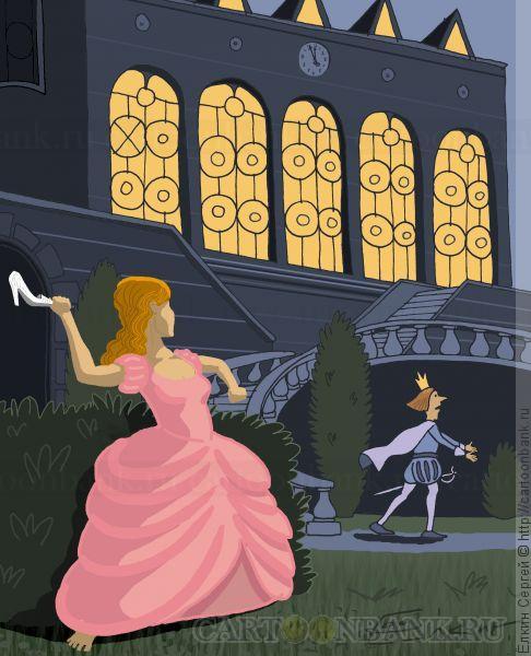 Карикатура. Золушка, сиквел. Девушка привлекает внимание принца. женщина, девушка, сказка, история, золушка, принц, отношения, любовь, семья, свадьба, гендер