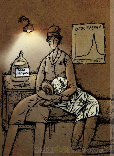 """Карикатура. Осеннее обострение. Медсестра и пациент. обострение, осень, медсестра, пациент, больница, психиатрия, душевнобольной, галоперидол, покой, вечер, ночь, доктор, лечиться, врач, лечение, медицинский, болезнь, больной, <span class=""""hilite"""">сиделка</span>, больничный, дрожать, бессонница, сумрак, бессонный, клониться, дежурить, отдых"""
