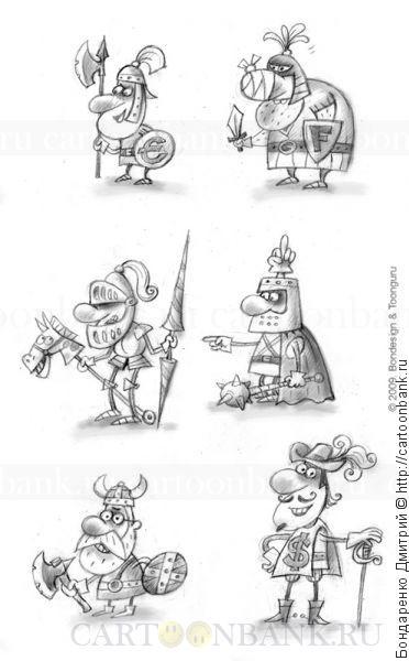 Карикатура. Воители бизнес-арены #1. Мультипликационные персонажи для одного финансового интернет-ресурса (несостоявшийся проект).. арена, воин, герой, гладиатор, война, битва, борьба, сражение, стражи, соперники, состязание, соперничество, конкуренция, холодное оружие