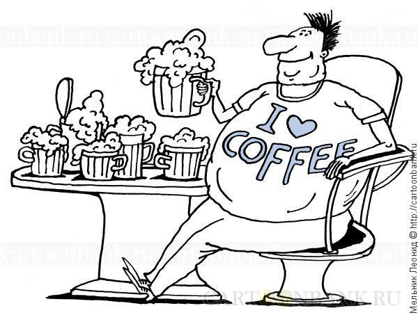 Карикатура. Любитель кофе. Мужик пьет много пива, хотя на его футболке надпись, что он очень любит кофе. кофе, пиво, бар, пивная