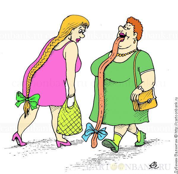 """Карикатура. Язык. Женщины разные, у одной длинная коса, у другой - язык.. женщина, язык, коса, <span class=""""hilite"""">бантик</span>, мода"""