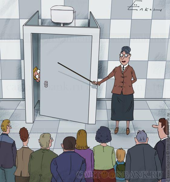 Карикатура. Обратите ваше внимание.... Сценка в музее. музей, туалет, конфуз, лекция, парадокс, противоречие, культура, гид, лектор