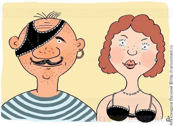 Карикатура. Повязка пирата. Влюблённый пират сменил повязку на глаз. повязка, лифчик, бюстгальтер, замена, изобретение, пират, мужчина, женщина, семья, любовь, моряк, трусики, бельё, замена, секс, сходство, матрос, фотография, трусы, глаз, одноглазый, фетиш