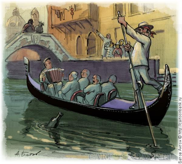 """Карикатура. Ностальгия или тамада-баянист. руссо туристо и """"Подмосковные вечера"""". турист, туризм, путешествия, венеция, гондола, канал, тамада, баянист, гондольер, ностальгия, экзотика, Родина, тоска"""