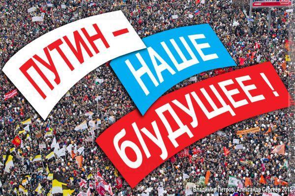 Минобороны РФ представит обновленную военную доктрину на форуме ОБСЕ - Цензор.НЕТ 5321