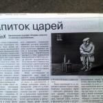 C360_2012-07-12-09-38-30
