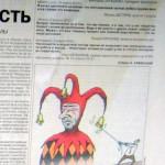 Санкт-Петербургские ведомости