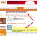 allcafe