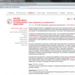 anri.org.ru
