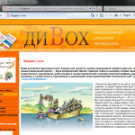 divoh.ru