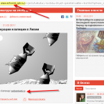echomsk.spb.ru4