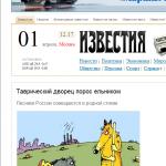 izvestia.ru.1