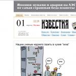 izvestia.ru.3
