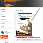 jourmedia.ru