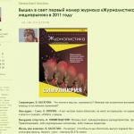 kasutin.livejournal