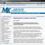 mk-piter