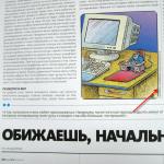 na_nevskom_05-2011.3