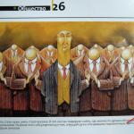na_nevskom_05-2011.4