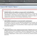 pressing.spb.ru