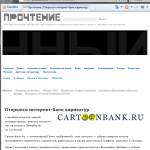 prochtenie.ru