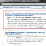 sibirp.ru