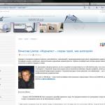 spbsj.ru
