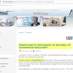 spbsj.ru.4