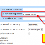 9.AdvancedSearchExact