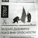 Новая газета №1805