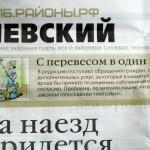 спб.районы.рф