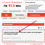 echomsk.spb.ru5