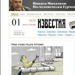 izvestia.ru.2
