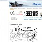 izvestia.ru.4