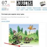 izvestia.ru.5