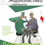 jourmedia.ru4