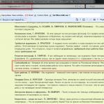 kasutin.livejournal.2