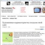 mimozhen.ru
