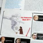 na_nevskom_05-2011.1.